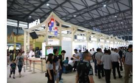 第八届上海国际冷冻冷藏食品博览会