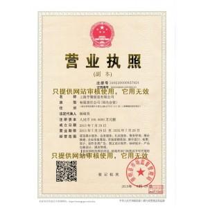 上海凤都热水器电路图