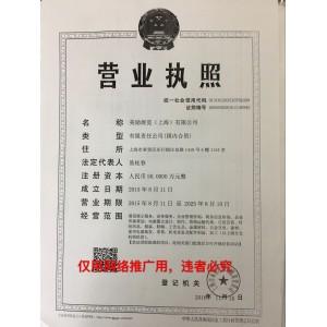 美励展览(上海)有限公司