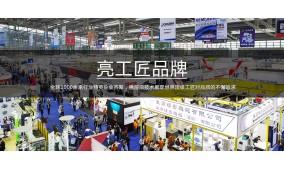 2018深圳国际工业自动化展览会
