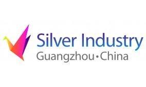 第四届中国国际老龄产业博览会