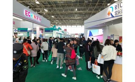 2018第28届京正广州国际孕婴童产品博览会