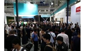 2018年188bet.com第91届中国电子展