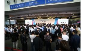 2018年(深圳)第六届中国电子信息博览会