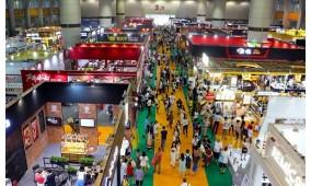 """""""万众创业""""2017第五届广州餐饮连锁加盟展览会"""