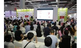2017中国国际纺织面料及辅料(秋冬)博览会  intertextile