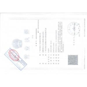 广州光亚法兰克福展览有限公司