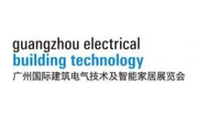 2019年广州国际建筑电气及智能家居展览会,广州光亚展