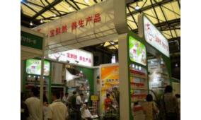 2017上海国际方便食品与休闲食品展览会