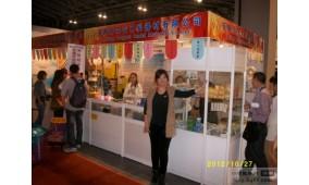 第19次全国口腔医学学术会议(2017年会)暨上海国际口腔设备器材博览会