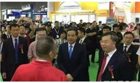 2017AAG广州国际汽车智能产业展览会