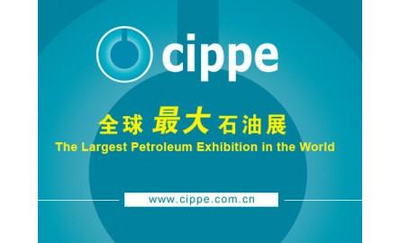 2019cippe第十九届中国国际石油石化技术装备展