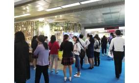 中国国际婴童产业博览会