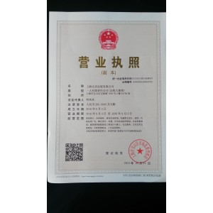 上海元识会展有限公司