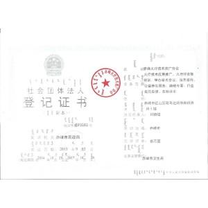 赤峰火疗协会