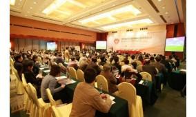 世界中医药学会联合会中医特色诊疗研究专业委员会第十一届中医特色诊疗国际学术年会