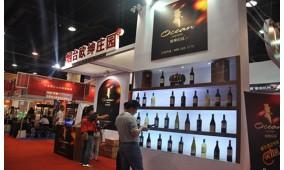 2017第三届上海国际酒店与餐饮供应链博览会