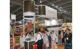 2017成都国际食品饮料展览会