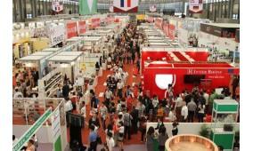 2017北京国际进口食品展览会