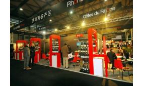 2017第九届中国国际进出口食品及饮料展览会