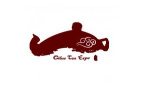 2017第九届山西茶博会茶业茶文化博览会暨紫砂、陶瓷、茶具、工艺品展览会