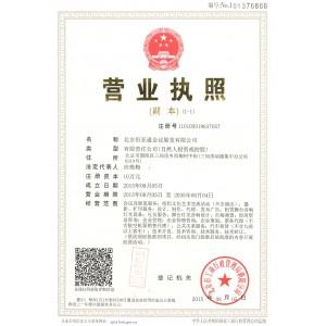 北京恒亚通会议展览有限公司