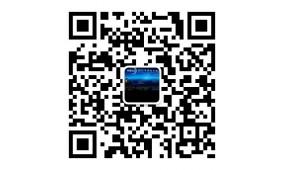 2017中国深圳国际电子商务博览会
