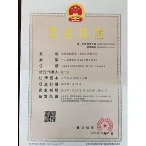 亚硕会展服务(上海)有限公司