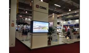 2019年第21届南美国际(巴西)铁路及轨道交通技术展览会