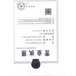 深圳市易展展览服务有限公司