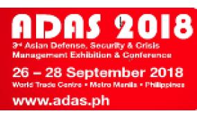 2018第3届菲律宾国际防务展 ADAS