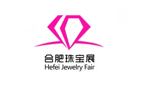 2017第八届合肥国际珠宝玉石展览会(合肥珠宝展)