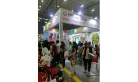 2017中国青少年健康成长博览会