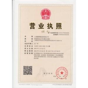 上海雅辉展览有限公司