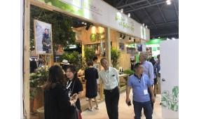 SFEC 2018第十五届上海国际绿色食品及有机食品展览会
