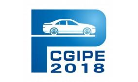 2018第二届中国(郑州)国际立体车库与智能停车设备展览会