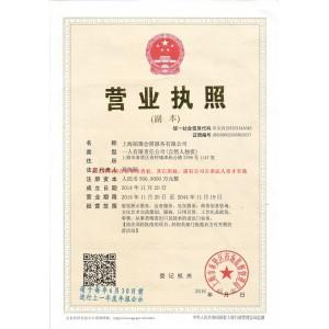 上海韬豫会展服务有限公司