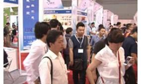 2017第15届中国北京国际食品加工和包装机械展