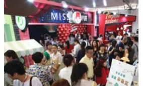 2018第23届中国上海美容博览会(上海CBE)