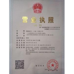 巽鹏展览(上海)有限公司