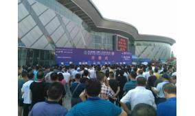 2017第十届中国冷冻产业大会