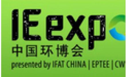2018第十九届上海环博会(上海环保展)
