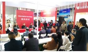 2017第四届上海国际糖果及休闲食品展览会