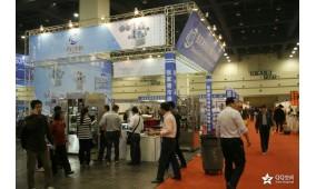 2018第十四届郑州食品包装及加工设备展览会