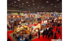 2017年马来西亚食品包装及食品机械展