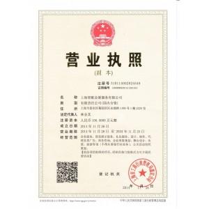 上海智配会展服务有限公司
