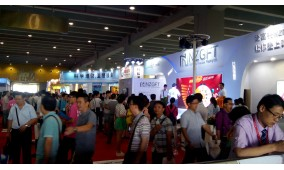 2017广州金融在线交易产业链博览会
