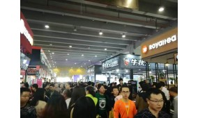 2017广州国际美食餐饮连锁加盟展