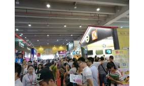 2018第三十六届广州特许连锁加盟展览会