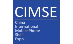 2018中国国际手机制造自动化技术展览会